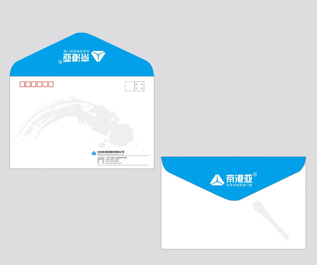 信封格式 信封图片 信封印刷 信封设计 定制信封 信封图片