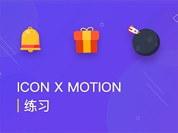 ICON X MOTION | 练习