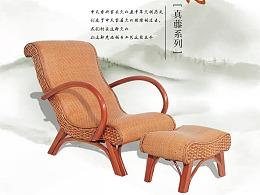 详情页——真藤坐蹲躺椅