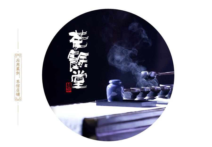 查看《方正字迹-刘鑫标犷体(简繁)》原图,原图尺寸:900x623