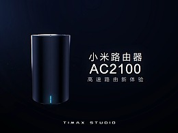小米路由器AC2100