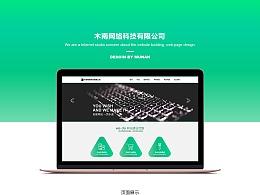 网页设计封面练习