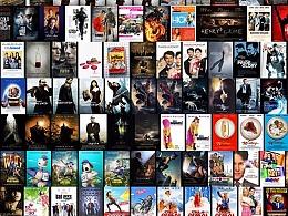 收藏了这些网站,再也不愁设计电影海报没灵感