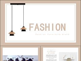 创新时尚简约风家具品牌推广宣传PPT模板