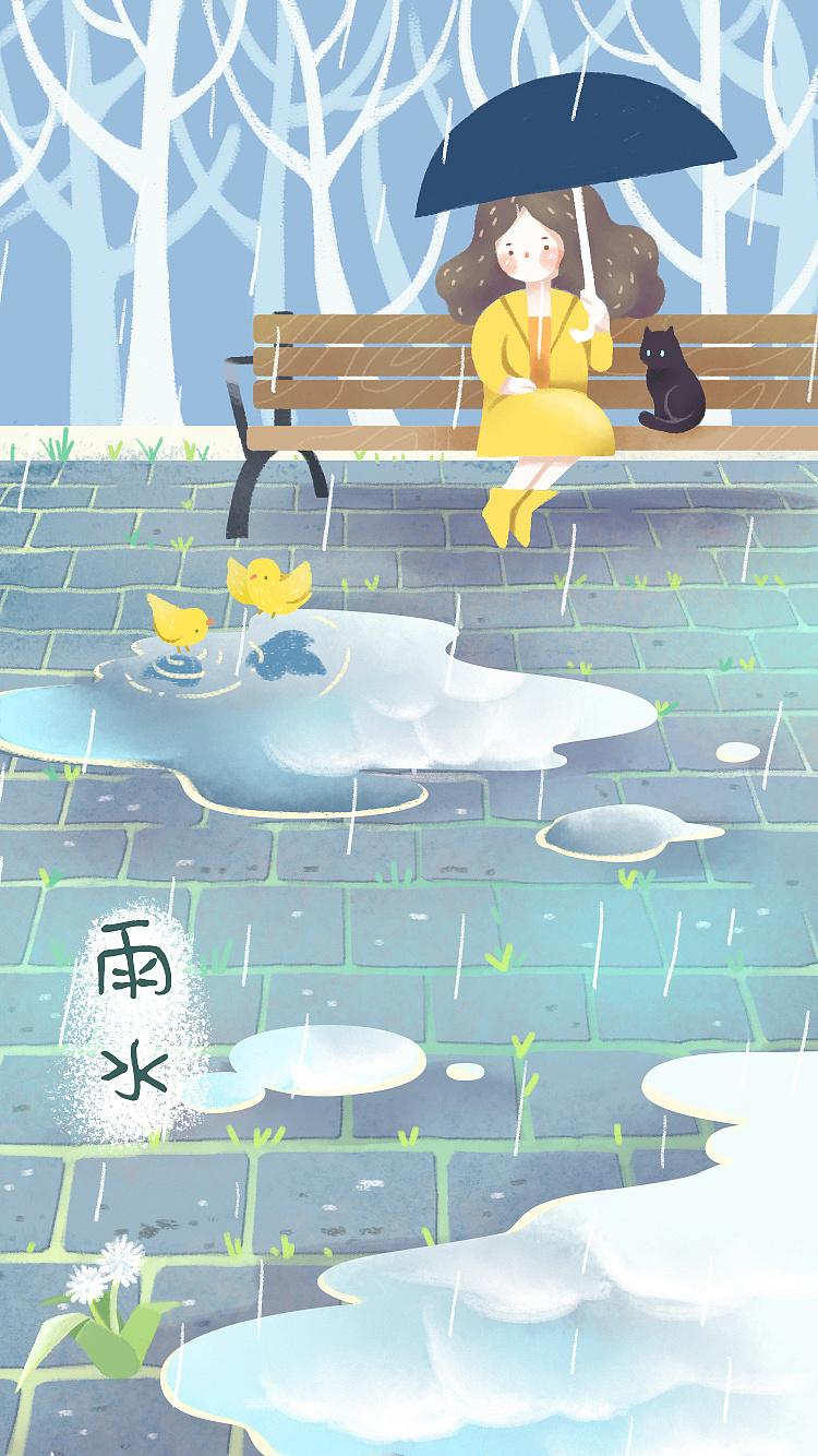 24节气手绘风插画(上)