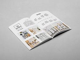 日本品牌对折页设计