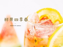 茶饮视频   LELECHA楽楽茶