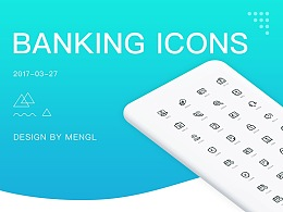 Banking Icons 图标设计