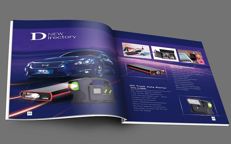 户外电子产品的公司/企业宣传,产品宣传册,图册,画册,产品介绍图片