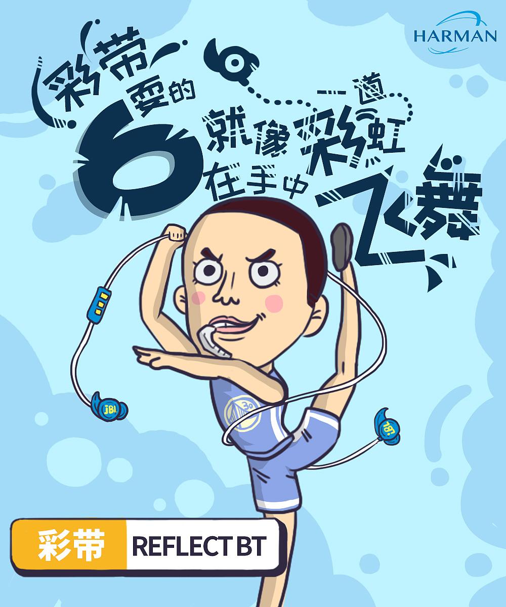 手绘 卡通 奥运会 运动 音乐系列海报