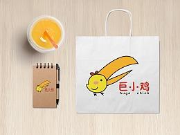 巨小鸡炸鸡餐厅标志设计