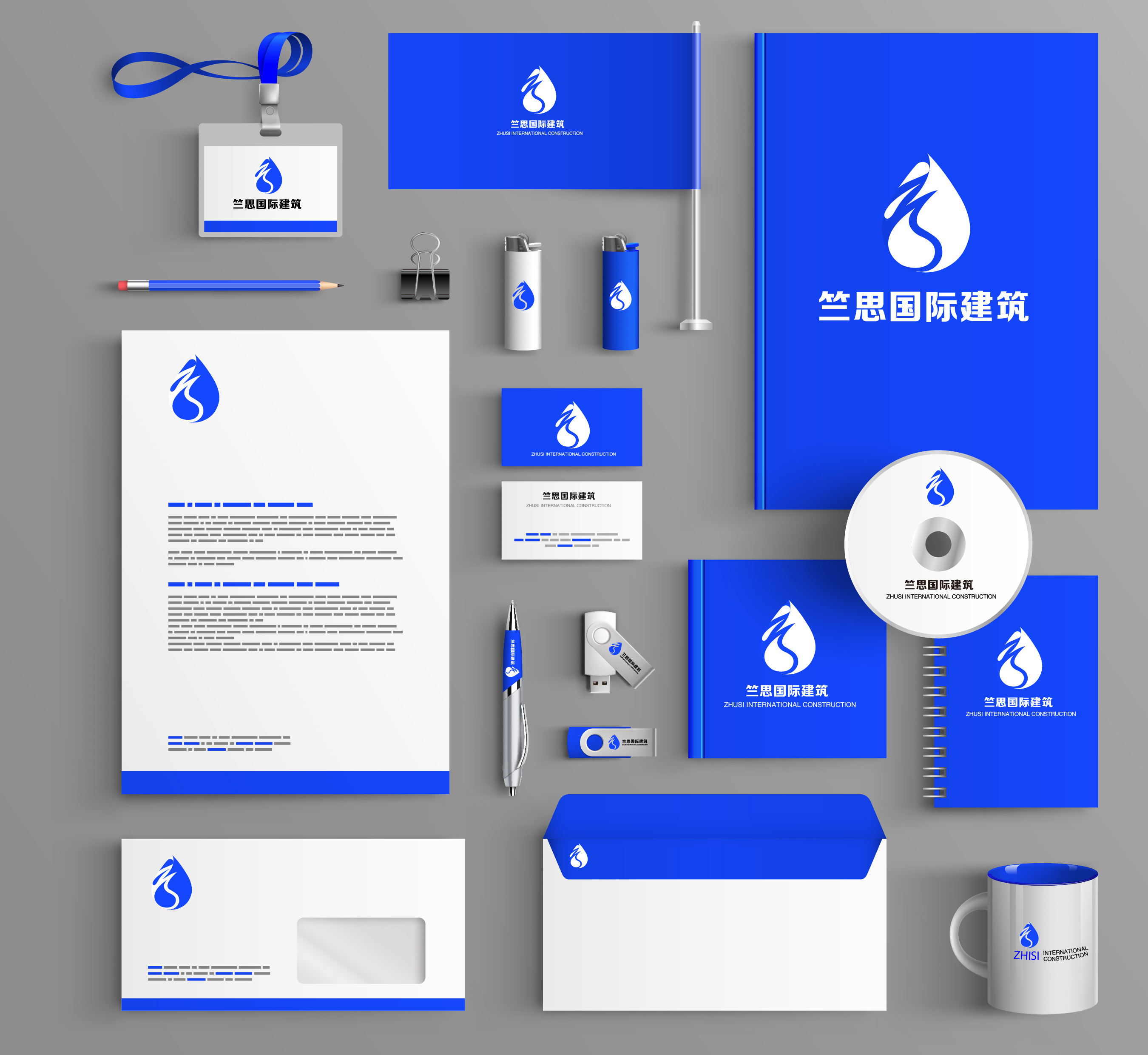 竺思国际建筑设计公司企业vi设计|平面|品牌|li1990图片
