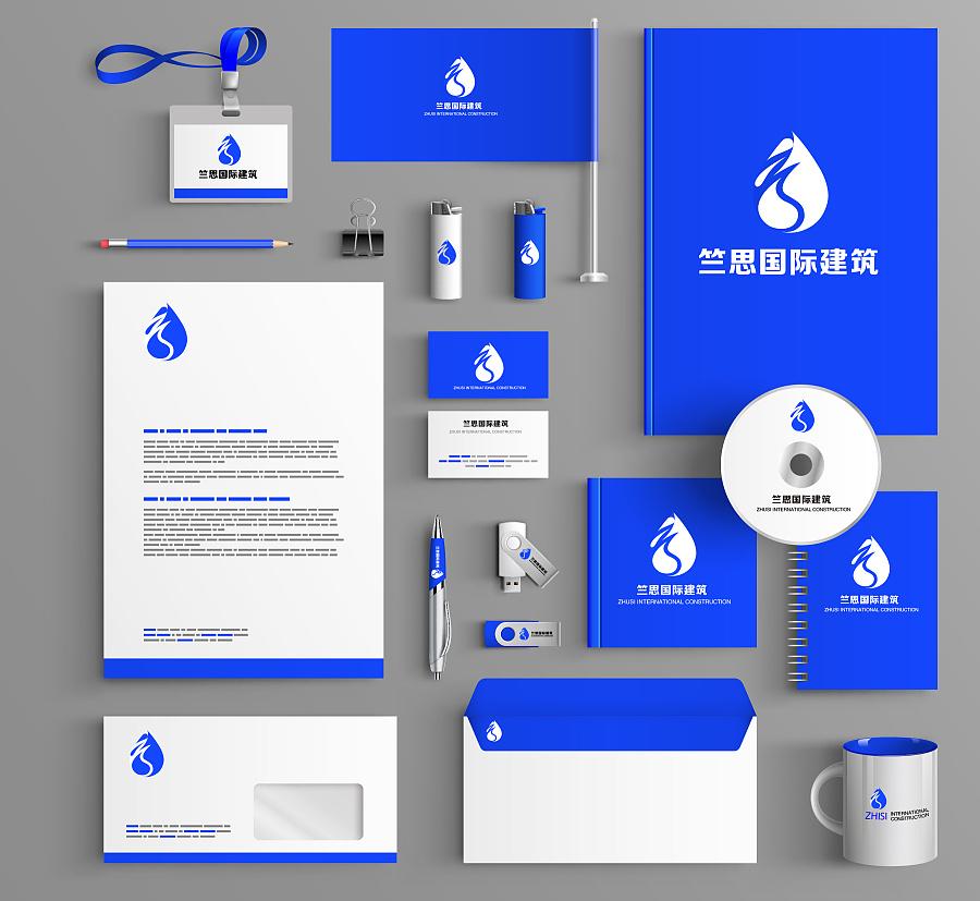 4444vi_竺思国际建筑设计公司企业vi设计