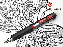 cuttlelola电动画笔-德国红点产品设计奖
