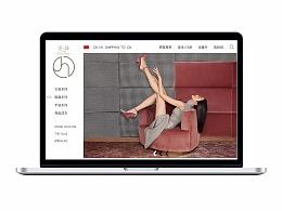 奢侈品网站