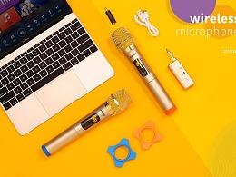 wireless microphone  话筒场景拍摄