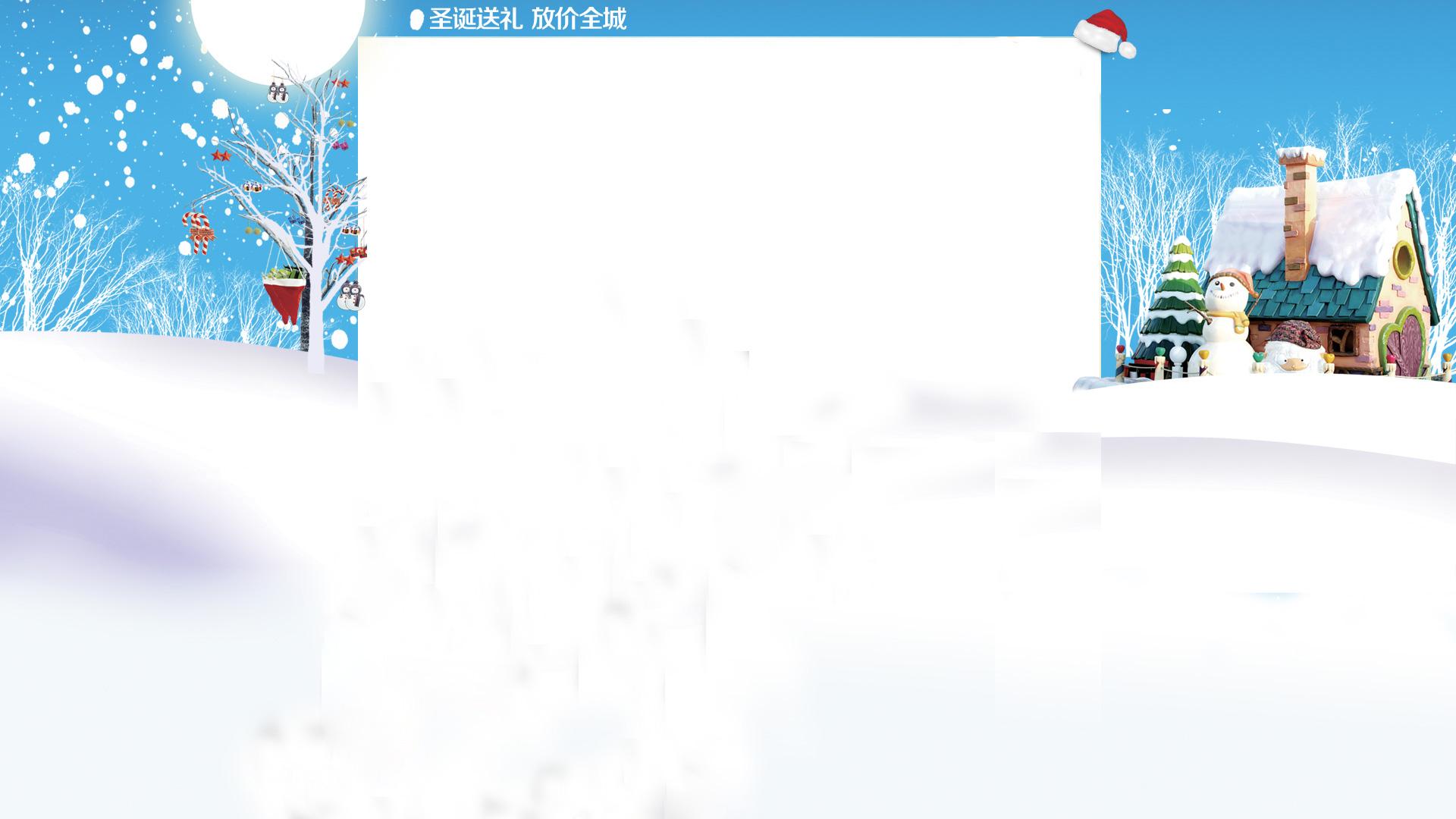 2013圣诞节网站背景|网页|其他网页|马早上 - 原创图片