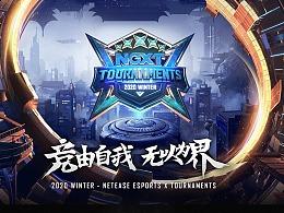 网易电竞NeXT2020冬季赛-项目总结(上篇)