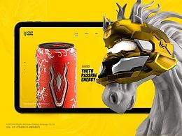 战马饮料全新线上视觉形象构建