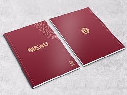 TANG 捷克中餐厅 菜单