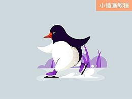 小企鹅噪点插画教程[内附源文件]