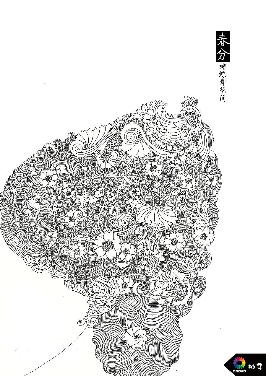 24节气系列插画设计之春分
