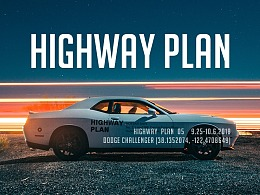 公路计划 | 在38°沙漠里来一场硬核的阅兵典礼