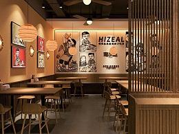 哈喽设计 | 海浙边餐饮品牌空间设计