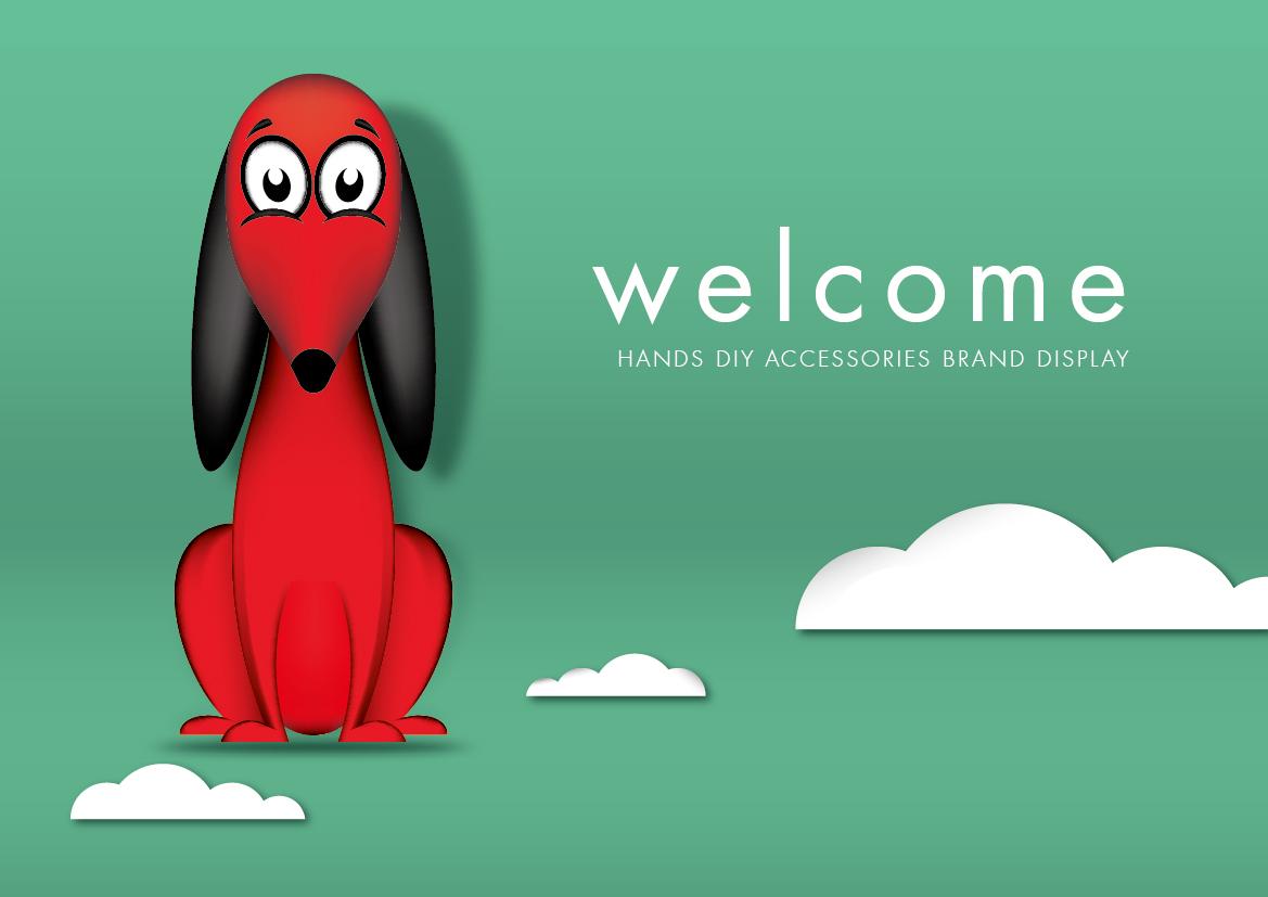 卡通形象设计 动态与使用规范 狗狗吉祥物