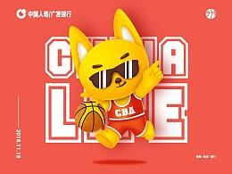 Wang Xiaoshou mascot design
