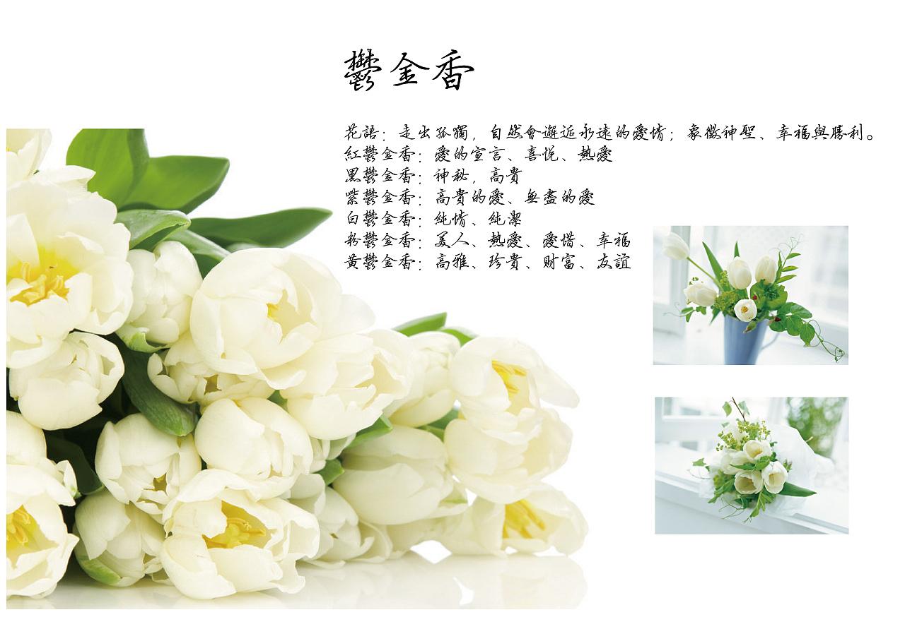 壁纸 花 花束 鲜花 1280_874图片