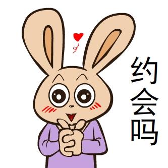 兔网络微信表情第六辑|主流表情|表情|兔动漫-图片包字匪匪匪匪带美女图片下载非图片