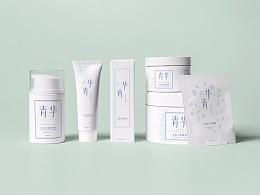 【青华】护肤品 品牌设计