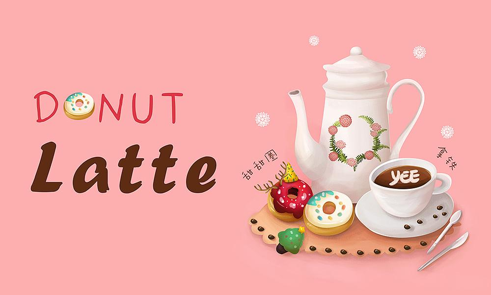 咖啡加甜心 插画图片