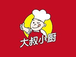 一款快餐厅的形象logo设计