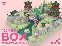 体素设计·魔兽世界场景x10