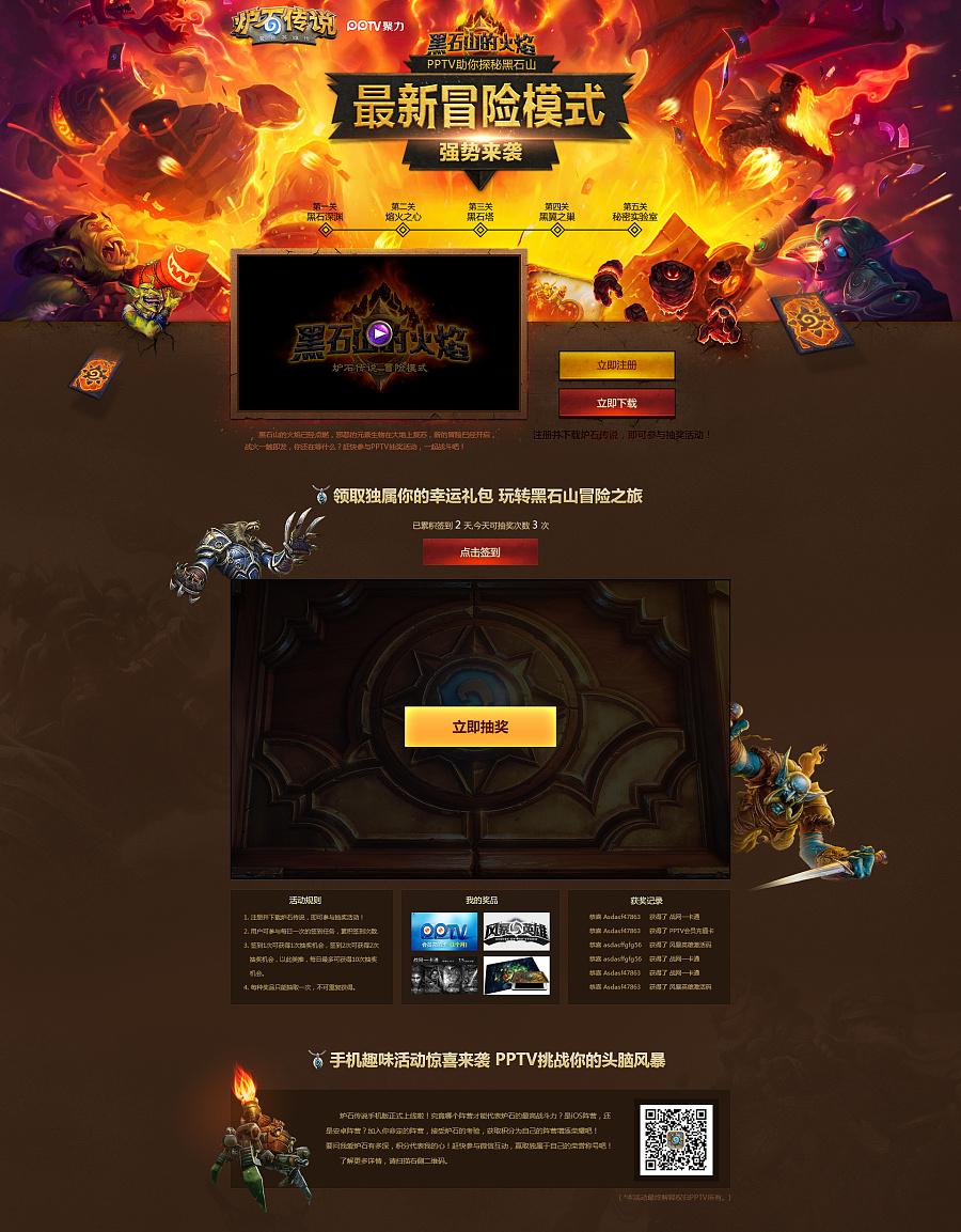 查看《2015-gameweb+》原图,原图尺寸:1920x2460