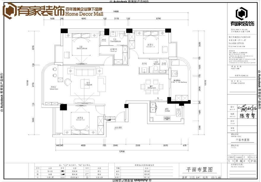 厦门国际案例华府113平三房新景装修效果户型目标桥梁设计图片
