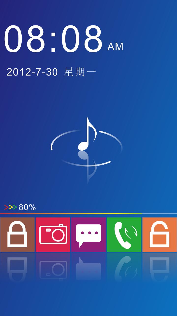 锁屏以后要怎么看在充电,以前手机充电会在屏幕中显示一个小圆点