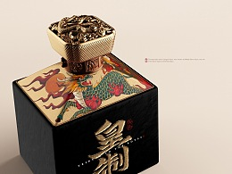 【皇制·御品酱酒】白酒包装
