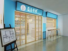 云南风格米线店 店面效果图