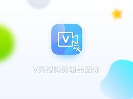 V秀视频编辑器-MV生成器APP
