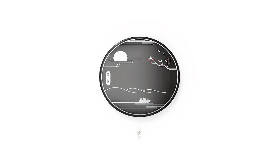 查看《山水之间》原图,原图尺寸:2362x1389