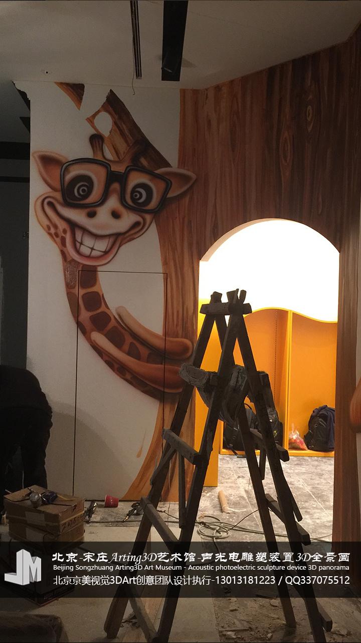 合肥墙绘苏州立体画儿童3D森林主题墙绘附现场绘画步骤