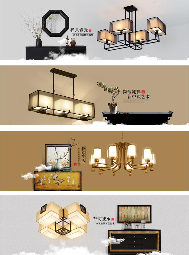 原创作品:新中式海报