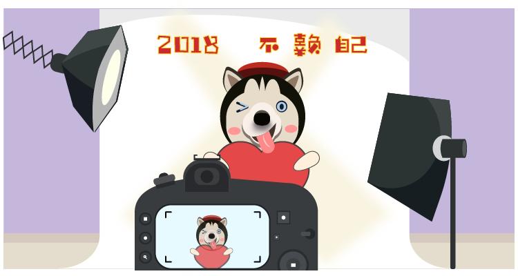 微信表情包图片