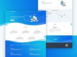 产品官网设计