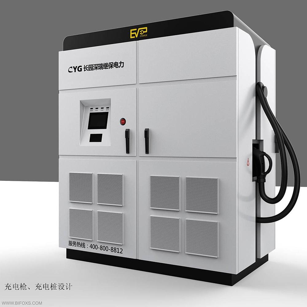 2016年国标充电桩设计|工业/产品|生活用品|深圳白狐图片