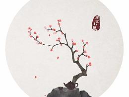 桃花茶——水墨中国风插画