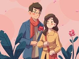 2021年《情人节》插图